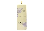 Image of Lace Design Candle with Keepsake Wrap