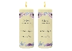 Wedding Stationery Contemporary Lilac Flowers