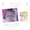Baby Cards Girl Christening Card